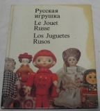 Russisches Spielzeug, Le Jouet Russe, Los Juguetes Rusos,